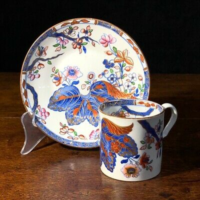Spode cabbage pattern coffee can and saucer circa 1815