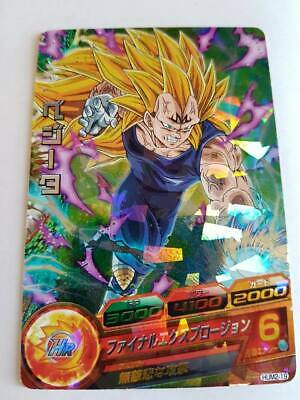 Carte Dragon Ball Z DBZ Dragon Ball Heroes Ultimate Booster Pack #HUM-16 Promo