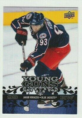 07/08 08/09 09/10-19/20 Upper Deck OVERSIZED YOUNG GUNS U Pick complete your Set