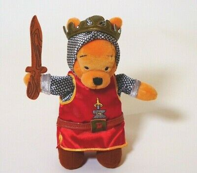 Disney Store Exclusive St George's Day Dragon Pooh / Winnie the Pooh