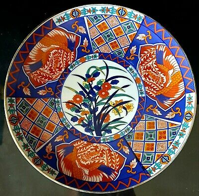Large Imari Japanese signed Plate Charger