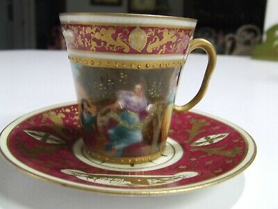Antique red Austrian Beehive Demi Cup and Saucer 19th Century