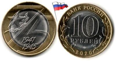 Russie - 10 roubles 2020 (75 years of Victory - UNC)