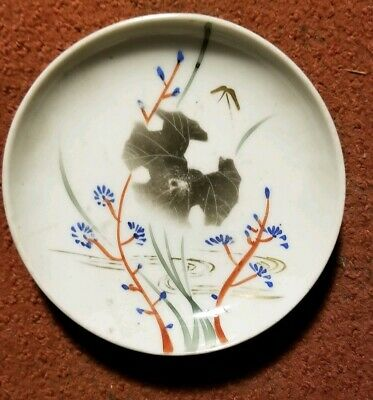 "Antique Small Asian Plate  Saucer?  china japan  hand painted 5 1/2"" Canton"
