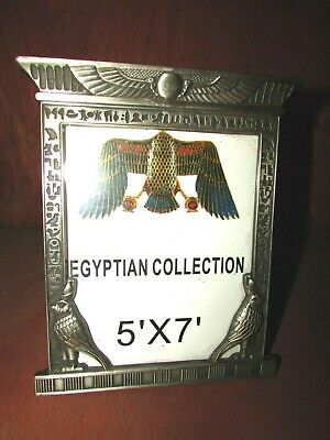 ِِِAncient Pharaonic Frame Decorated with beautiful Pharaonic inscriptions .