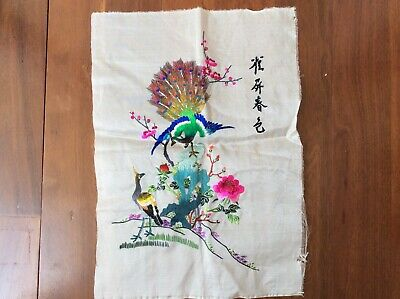 Vintage Japanese Silk  Embroidery Panel Colourful Peacocks In A Garden