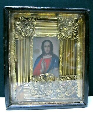 Antique Icon Jesus Christ with sphere Orthodox Russian Empire oil framebox