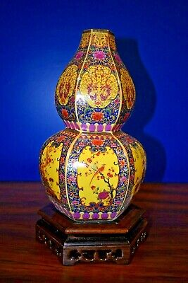 """13"""" Chinese Porcelain Vase W/Stand Double Gourd ( New Old Stock ) Asian"""