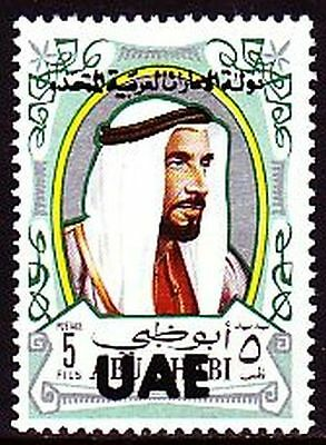 Abu Dhabi 1972 ** Mi.84 Freimarken Definitives 5f, ovpt. UAE