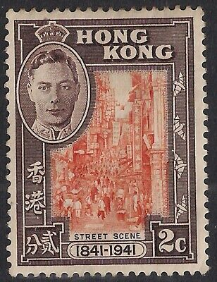 Hong Kong 1941 KGV1 2ct Street Scene MM SG 163 ( L852 )