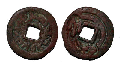 (12145) Turgesh cash-like coin with Runic R and Soghdian word.