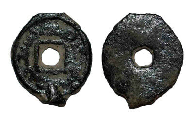 (14886) Semirech'e Tukhus AE SMALL cash-like coin  -RR.
