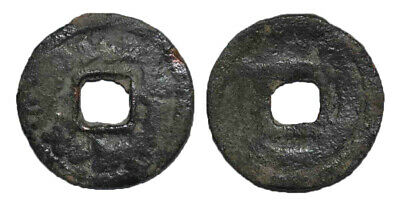(14914) Semirech'e Turgesh AE cash-like coin. Big size.