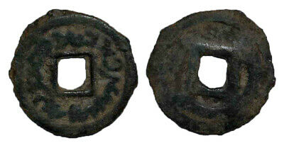 (14911) Semirech'e Turgesh AE cash-like coin. Big size .