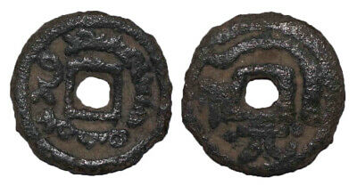 (15014) Semirech'e AE cash-like coin of ruler Wahshutawa, rev. 元 Yuan.