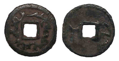 (15011) Semirech'e AE cash-like coin, Arslands King Arslan Kul-Yirkin.