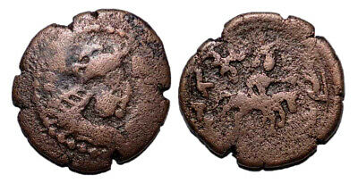 (10712) Ancient Khwarizm AE, The Afrighid dynasty, late 6th C. - AD 995.
