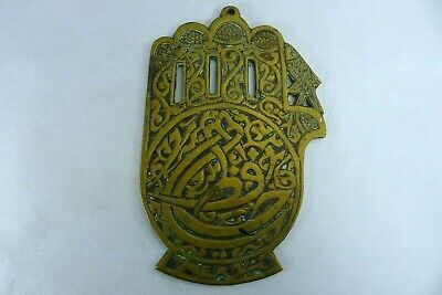 Beautiful Old Islamic Hamsa Solid Brass Quite Large Heavy Wall Hanging