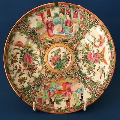 Antique Chinese Canton Famille Rose Porcelain Side Plate 19th C QING