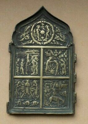 Antique Russian Brass Travel Icon Panel
