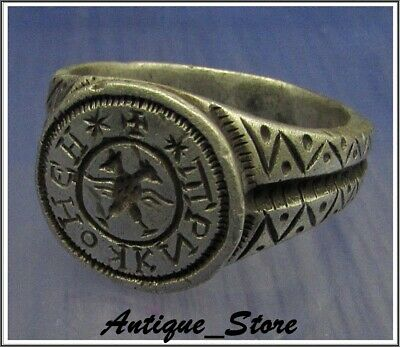 ** DOUBLE HEAD EAGLE  ** Ancient  Silver Byzantine Christianity Inscription Ring
