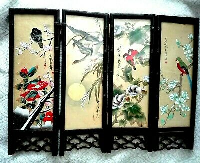Ancient Chinese screen.Antiguo Biombo chino.