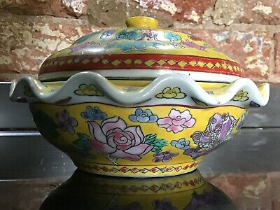Yongzheng Period Make Yellow Ground Famille Rose High Quality