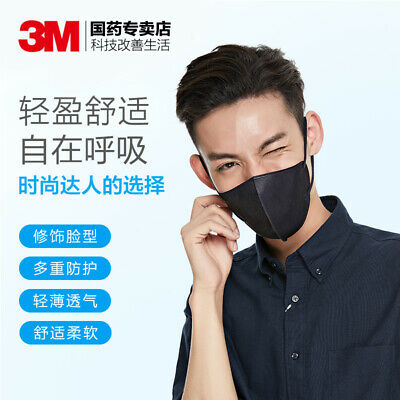 NEXCARE Black 3M  Face Mask Thinsulate Material 99% Respiratory Filter NEW