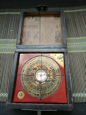 Vintage Boxed Chinese Compass