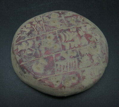 Ancient Clay Tablet Uncertain Writing / Sign