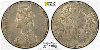 British India One Rupee 1880(B) PCGS MS62 Uncirculated coin