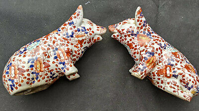 Rare Pair of Antique Chinese Hand Painted Porcelain Pig Figurines Marked 雅玩珍藏