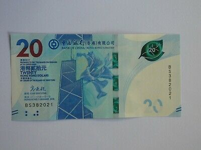 Hong Kong $20 note from Standard Chartered Bank - UNC condition - newly issued