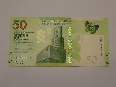 Hong Kong $50 note from Standard Chartered Bank - UNC condition - newly issued
