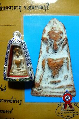 Certificated Thai Buddha Amulet Phra Phong Supan Old Ancient Rare Clay