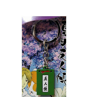 Natsume Keychain USA SELLER!!! FAST SHIPPING!