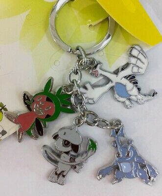 Lugia Heracross and Others Keychain USA SELLER!!! FAST SHIPPING!