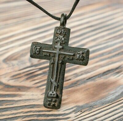 Authentic Medieval Ancient Cross Pendant ca.16th-17th Century AD Unique Religion