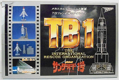 THUNDERBIRDS TB1 Diecast BANDAI Japan 1992.