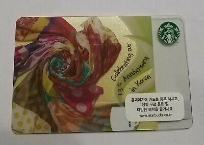 Starbucks KOREA Exclusive 14th Anniversary Card with Matching Sleeve