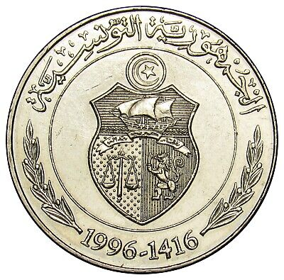 Tunisia 1/2 Dinar coin 1996 km#346 sailing ship