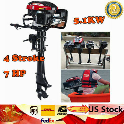 4 Stroke 7HP Heavy Duty Outboard Motor Boat Engine TCI Air Cooling System 196CC