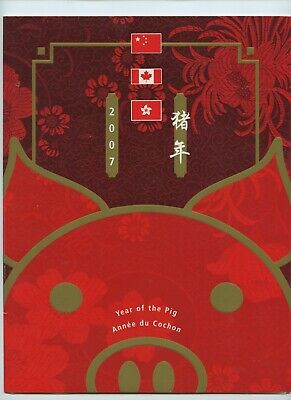 Weeda Canada Thematic Collection #148, 2007 Lunar Year of the Pig folder CV $25
