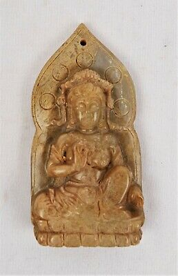 Vintage Lady Quan Kwan Yin Buddha Jade Carved Pendant