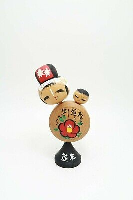 Japanese Doll Kokeshi Wooden Mon And Son Painted Art Handmade Black Decor Cute