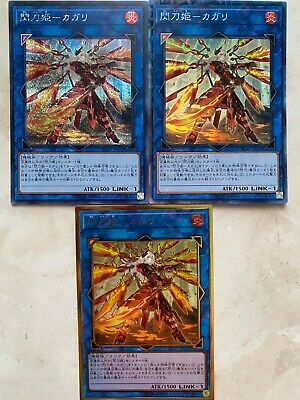 Yugioh Rc03 Jp028 Secret Collector Gold Sky Striker Ace Kagari Alternate Art Eur 3 38 Picclick Fr
