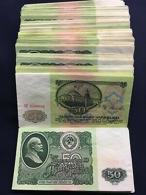50 roubles 1961 Russia USSR * 100 pcs banknotes rubles old paper money