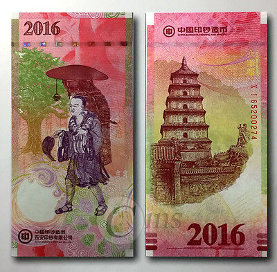 China Banknote And Mint Corporation BPMC 2015 Switzerland 65th Test Banknote UNC