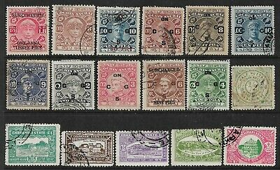 INDIA STATES Early Mint and Used Issues Selection - Very Nice! (Mar 028)
