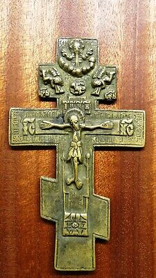 ANTIQUE 18 CENT. X-LARGE BRONZE OPENWORK RUSSIAN ORTHODOX ICONIC CRUCIFIX Patina